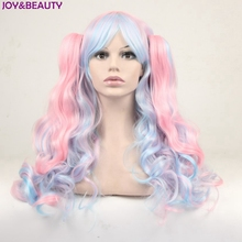 JOY&BEAUTY two ponytails wavy ponytail clip wig synthetic hair heat resistant mixed color cosplay wigs for Woman Blue Pink