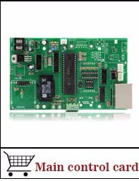 digital-module-reated-product_11