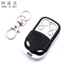 Hot Selling 4 Channel Wireless RF Remote Control ABCD 433 MHz Electric Gate Garage Door Remote Control Key Fob Controller(China)