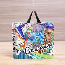 10pc Oil Painting Chinoiserie Plastic Bag Gift Bag with Handle Shopping Jewelry Packaging Christmas New Year Gift Bag 30*36cm