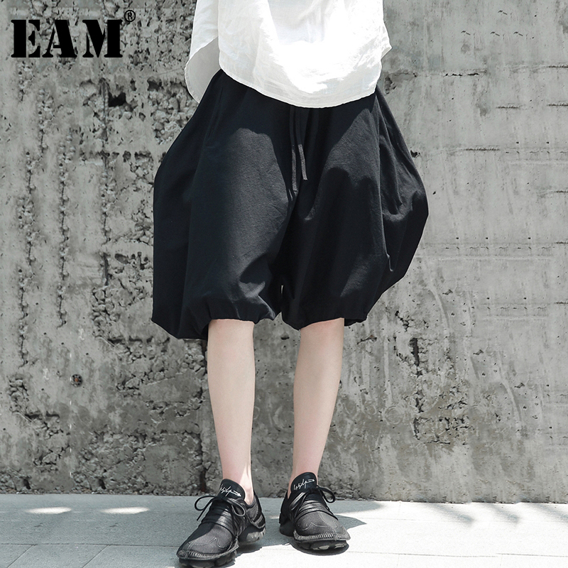 [EAM] 2021 New Spring High Waist Drawstring Bandage Adjustable Temperament Lantern Pants Women Trousers Fashion JG328