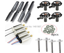 JJRC H8C H12C H12W DFD F181 F183 RC Quadcopter Spare Parts Set Motor Propeller gear +8pcs Upgrade bearing