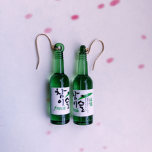 South Korea imported materials Harajuku cute Earrings small fresh personality earrings jewelry wholesale Yiwu nightclub bottle(China)