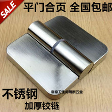 Stainless steel toilet partition fittings public toilet automatic closing door self closing door lifting hinge hinge.