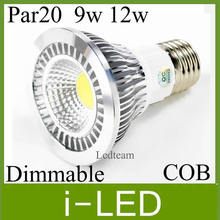 Factory Directly Selling UL CE Listed Bright 110-240v 9W 12W E27 Gu10 Dimmable PAR20 LED Bulb Cob Warm Cool White 3000K