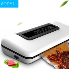 2018 NEW W300 Household Automatic Vacuum Sealer, Vacuum Packing Machine, Commercial Vacuum Packer with Bag Gift 10pcs(China)