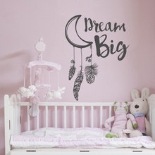 Moon Dream Catcher Wall Decal Vinilos Decorativos For Kids Rooms Quote Dream Big Feather Dreamlike Wall Stickers Art MuralSYY167(China)