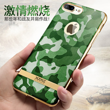 Discount For iphone7 plus 5.5'' camouflage army Soft Silicon Rubber TPU Phone Cover Case For iphone 7 plus icarer xoomz brand