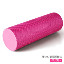 45cm Body Massage tool Massage Roller Block Floating Point Pilate Column Physio Yoga Massage Pilates Tight Muscles(China)