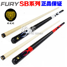 Free shipping billiard cues 1pc Fury snooker pole american black 9 cue lyrate rod set Pool Cue Stick Nine-ball Ball Arm