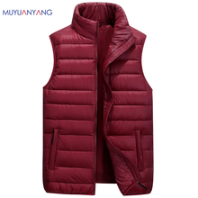 Men's Down Vests 5 Color Winter Jackets Waistcoat Men Fashion Sleeveless Solid Zipper Coat Overcoat Warm Vests Plus Size 4XL 5xl(China)