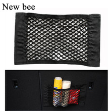 Newbee Car Trunk Luggage Net Seat Back Storage Mesh Bag Organizer For Ford Focus Volkswagen BMW E46 Toyota Chevrolet Peugeot(China)