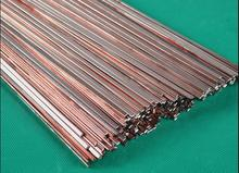 3X400X1.3mm Flat Welding rods  phosphor copper BCu93P 10pcs/bag HL201/BCuP-2