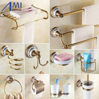 Antique Brushed Copper Porcelain Base Bathroom Accessories Bath Towel Shelf Towel Bar Paper Holder Cloth Hook BS04