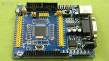 DIY Mega128 AVR ATmega128 minimum system core board development board (C3A4)(China)