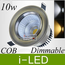 New Arrival 10W COB led ceiling downlight dimmable retro led fixture lights for home copper led lighting 90-260V 12V +LED DRIVER