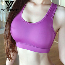 Seamless Thin Section Bra shaped Fast Drying Workout Clothes Autumn New Design Bra No Rims Women Bras For Fitness