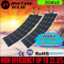 flexible solar panel 160W semi flexible panel 80w 2pcs cables on front or back of bracket 30 Degree Maximum(China)