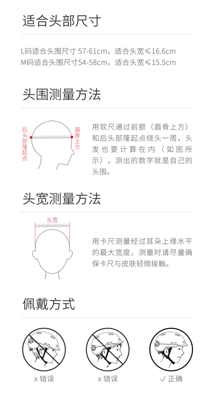 Xiaomi Smart4u Bicycle Smart Flash Half Helmets (1)