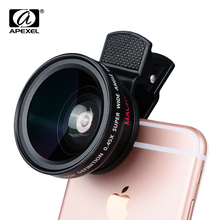 0.45x Super Wide Angle & 12.5x Super Macro Lens Professional HD Camera Lens for iPhone 6s/6s Plus /5 Xiaomi Samsung APL-0.45WM