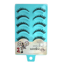 5pair Party Eyelashes Soft Natural Long Fake Eye Lashes Volume Crisscross False Eyelashes Extension Beauty Tool For Women