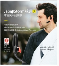 Storm Bluetooth Headset Mini Wireless Earpiece Lightweight Handsfree Earpiece DSP Noise Cancellation With mic Jabra/a