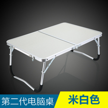 Notebook computer desk lazy bed table large simple folding bed table outdoor table for camp(China)