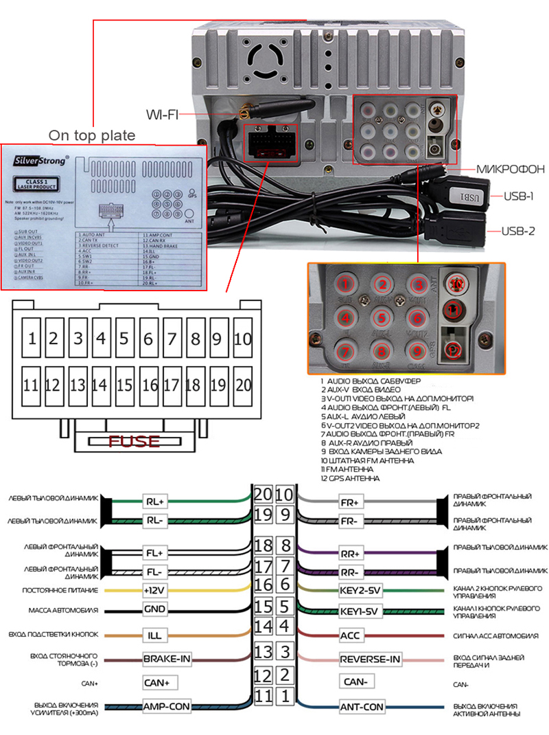 800 zenisscar dvd back wiring diagram Russian - -