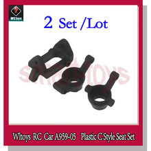 2Set A959 Plastic C Style Seat Set Original A959-05 for Wltoys A959 RC Car Spare Parts(China)