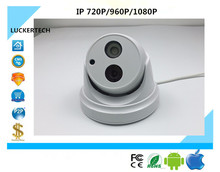 Luckertech IP Dome Camera 42mil Infrared NightVision IRC 720P/960P/1080P 48V PoE Audio P2P Mobile Surveillance CCTV OVNIF H.264+(China)