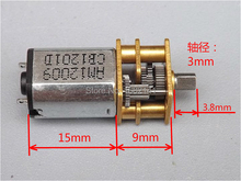 10pcs/lot,N20 DC 3V 5V 6V 9V Gear Motor N20 DC Motor of Miniature Low-speed Motor Robot Motor with Metal Gear Box(China)