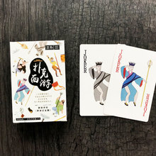 54 pcs/box Journey to the west Playing CARDS lomo cards gift message Greeting card postcard holiday universal children bookmarks(China)