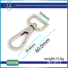 Hook Buckle Zinc Alloy Dog Buckle Case Hardware Fittings Wholesale Factory Direct Selling Clothes and Bags Board Buckle