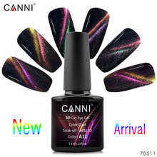 #70511 CANNI Newest nail art 6 spark color starry 3D Metal Chameleon Colors Change Magnetic Cat Eyes Gel Lacquers Nail Polishes