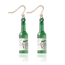 F&U Popular Products New Fashion Unique Design Korea Sake Glass Bottle Shaped Earrings for Girls(China)