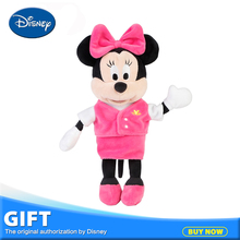 Disney Reversible Children Gift Plush Peluches Toy Minnie Mouse Flipped Stuffed Pendant Bag Car Juguetes Kid Kawaii Cardholder(China)
