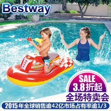 Bestway children's inflatable motorboat inflatable water toy baby entertainment motorcycle hot water -w