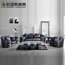 Villa floor black royal arab big round arm europe new classical luxury furniture living room half fabric half leather sofa sets(China)