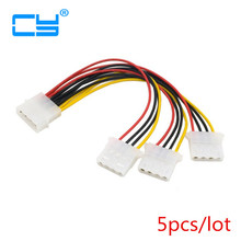 IDE 4 Pin Male to 3 IDE Female Y Type Splitter Power supply Extension Cable 10cm for Hard Disk(China)