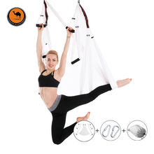 Portable High Strength Parachute Cotton Fabric Hammock White Yoga & Camping Dual Use Hammock 250*150cm(China)