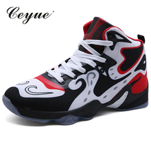 Ceyue 2017 Men Basketball Shoes Black Shoes Sneakers High top Lace up Ankle Shoes Air cushion Shockproof basket homme baloncesto