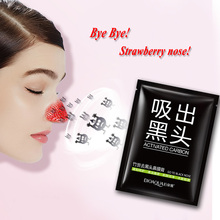 BIOAOUA  Painless Nose Pore Mineral Mud Membranes Clay Mask Strips Cleaner Nose Blackhead Acne Remover Hair Removal