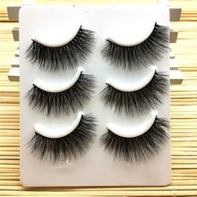 3Pair/Set 3D Handmade Thick False Eyelashes Messy Cross Black Natural Long Fake Eyelashes Eye Lashes Makeup Extension Tools #04(China)