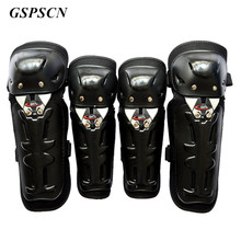 GSPSCN 4Pcs/Set Motorcycle kneepad Protective Motocross Bike Gear Protector Racing Motocross kneepad Elbow Guard pads(China)