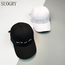 SUOGRY 2017 New Spring Summer Sun Hat Adjustable Solid White Pink Black Snapback Caps Embroidery Letters Men Women Baseball Caps