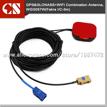 Glonass Active Antenna GPS Car Antenna,WIFI car antenna with Fakra connector 5m 196inch free shipping(China)