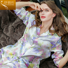 Fashion Women Silk Pajamas Elegant Printed Long-Sleeved Pajama Pants Sets New 100% Silk Sleepwear Pijama Feminino Free Shipping(China)