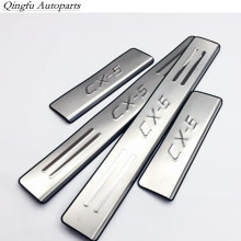 High quality car body Sticks threshold pedal Article Stainless steel door Plate 4pcs for Mazda CX5 CX-5 2012 2013 2014 2015 2016