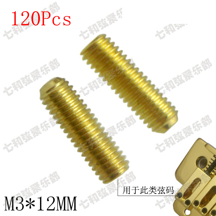 120 Pcs M3*12mm Gold Electric Bass Guitar Bridge String Saddles Hexagon screws for Single Tremolo Bridge Bass Bridge(China (Mainland))