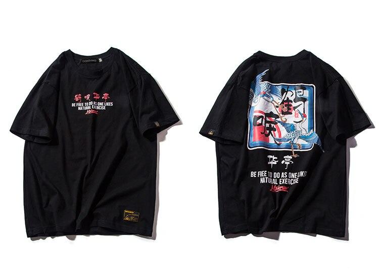 Japanese Crane Tshirts 1
